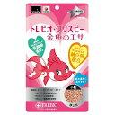 トレビオ・クリスピー 金魚のエサ(50g) 吉田飼料