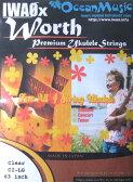 Worth Strings CI-LG IWAO × Worth Strings Low-G ウクレレ弦
