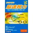 武者視行 脳速視力トレーニングPCソフトVer2 DVDパッケージ版