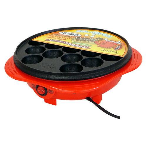 ベジタブル 電気たこ焼器 Vegetable GD-T18-R(レッド)の写真