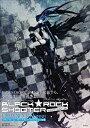 BLACK★ROCK SHOOTER -PILOT Edition-