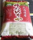 北海道米のエース! ゆめぴりか 5kg 24年産画像
