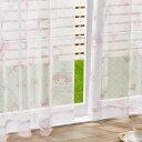 マイメロディ レースカーテン2枚組(リボン) 100×133cm Sanrio License バード