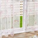 マイメロディ レースカーテン2枚組(リボン) 100×176cm Sanrio License バード