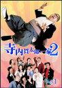寺内貫太郎一家2 BOX(1)/DVD/TCED-0051画像