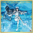 KING HIT 2003-2014 KEIGO ATOBE Complete Single Collection(初回限定盤)/CD/NECA-39001