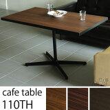 arne カフェテーブル110T H DBR