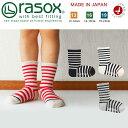 ラソックス ラソックス TKコットンボーダー TK140CR01-433 靴下 ネイビー×ナチュラル Jr画像