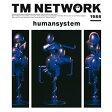 humansystem/CD/MHCL-30012