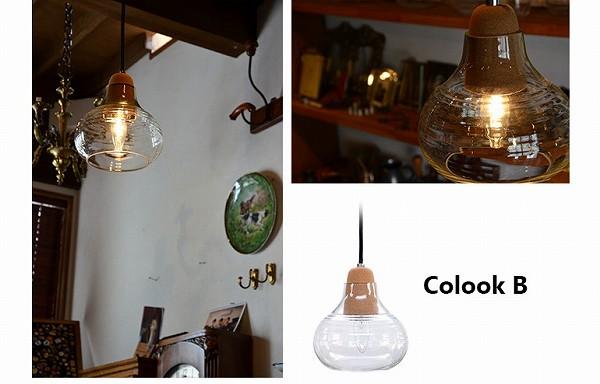 ELUX LuCercaルチェルカ Colook Bコルック 1灯ペンダントランプ LC10741の写真