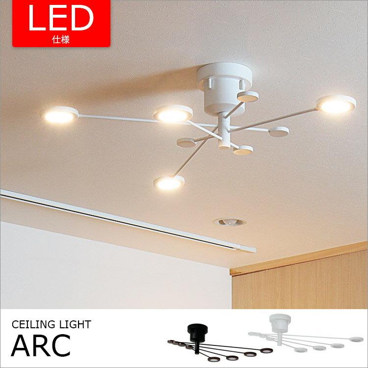 照明 LED ペンダントライト アーク ARC ライト ハンギング モダン シーリングライト 天井の写真