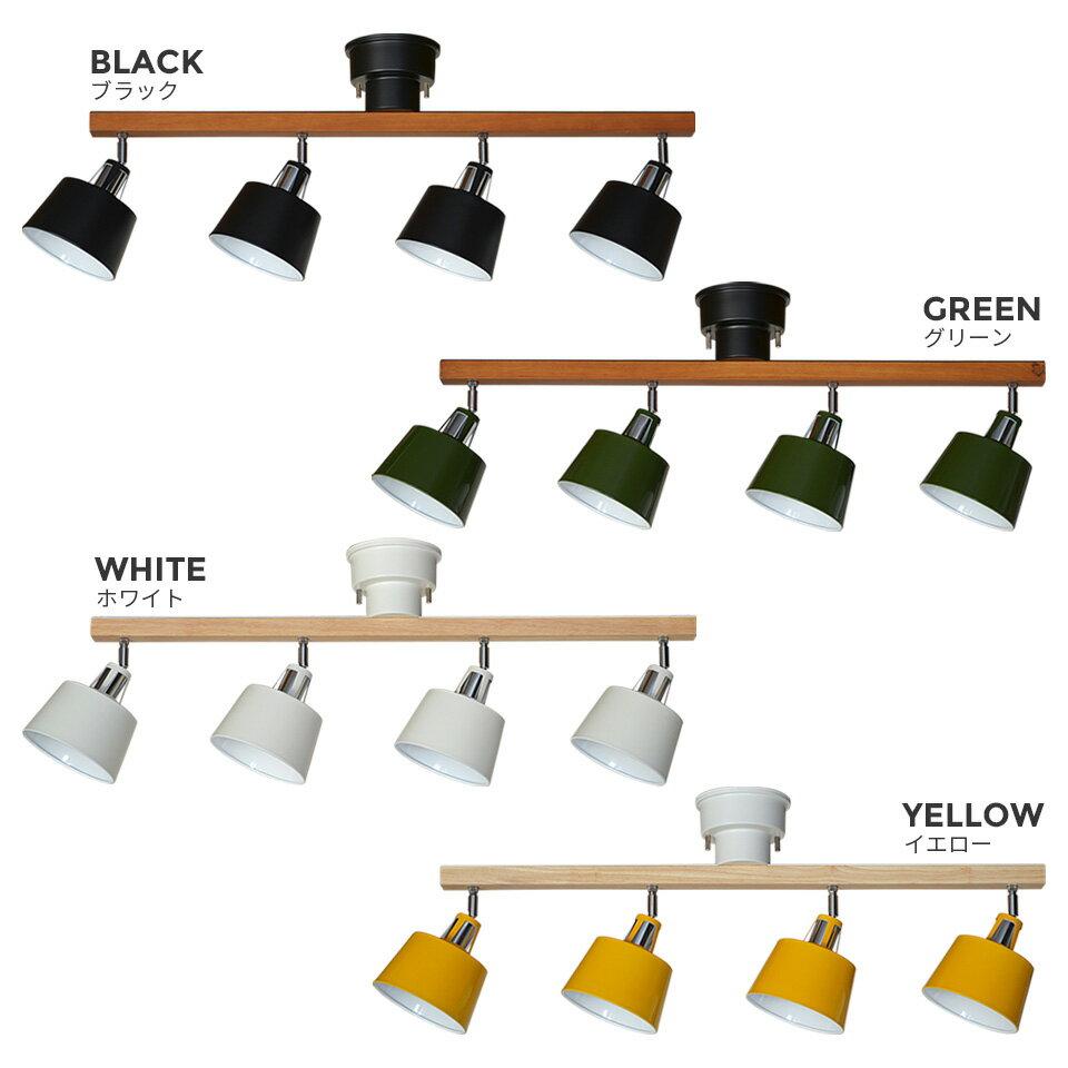 シーリングライト リモコン付 4灯 天井照明 BELLME(ベルミー) スポットライトの写真