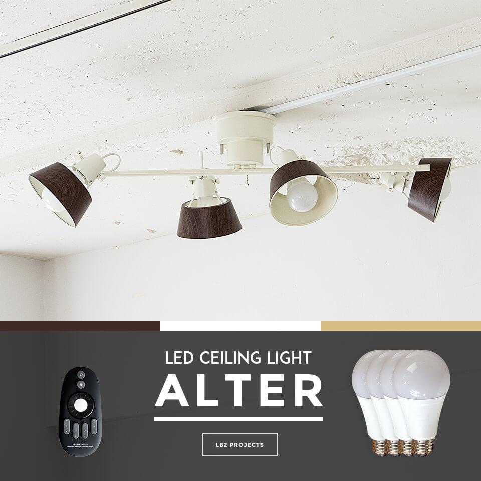 ALTER(オールター) スポットライト シーリングライト リモコン付 4灯の写真