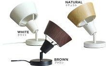 シアターライト テーブルライト 1灯 ALTERオールター間接照明 照明の写真