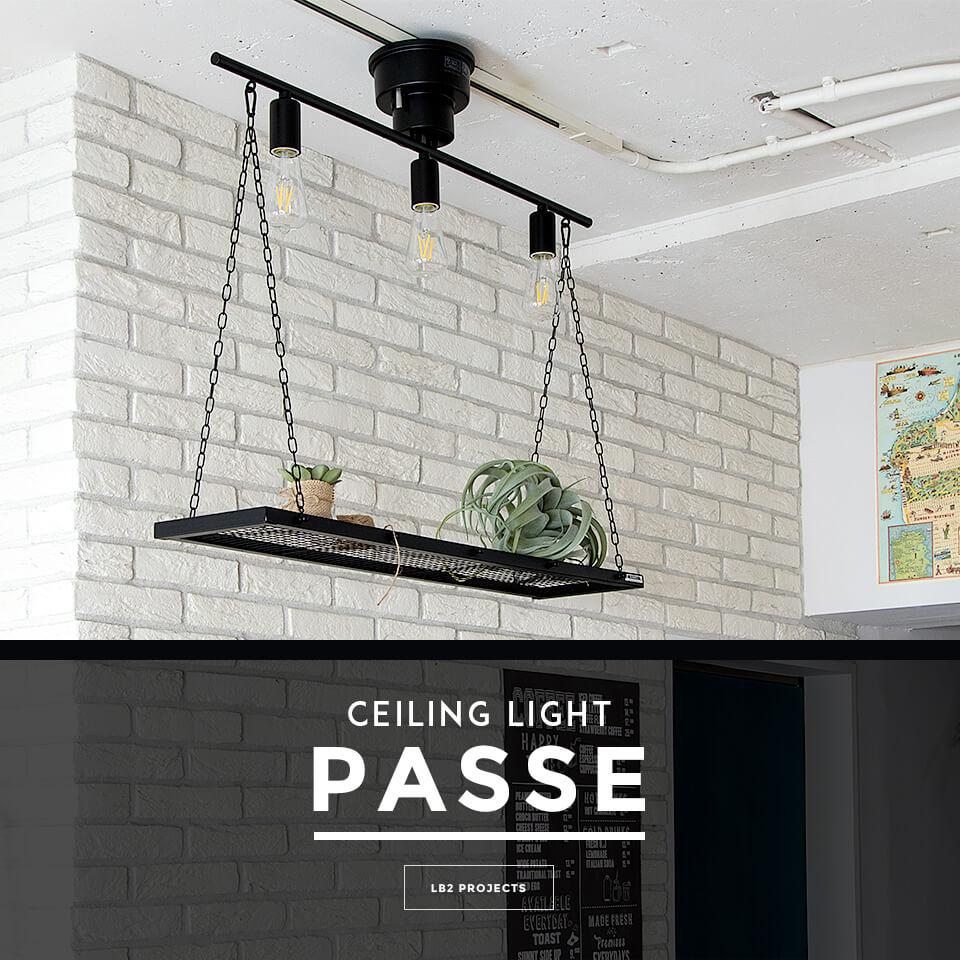 シーリングライト おしゃれ 明るい 3灯 PASSE(パッセ) LED 対応の写真