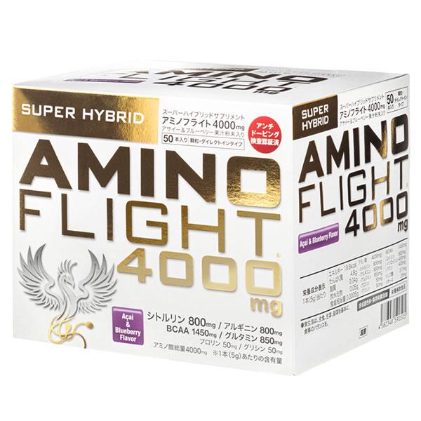 アミノフライト4000mg 5g×50本入り アサイー&ブルーベリー風味 顆粒タイプ