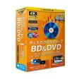 テクノポリス ディスク クリエイター 7 BD&DVD