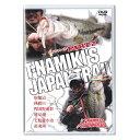 TNAMIKI'S ジャパントレイル PART2