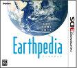 Earthpedia(アースペディア)/3DS/CTRPAEPJ/E 教育・DB