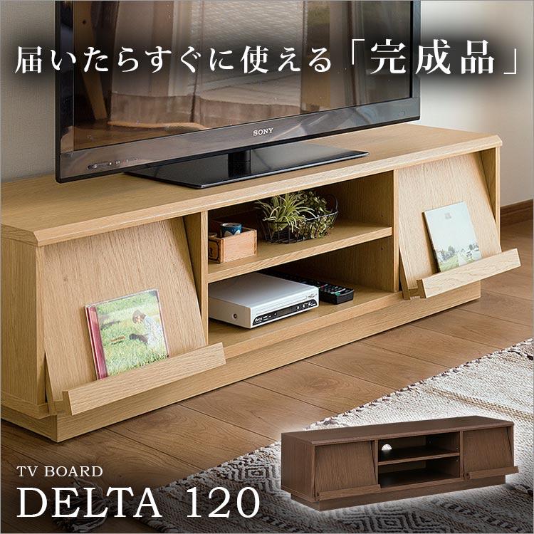 テレビボード120 幅 デルタ delta  の写真