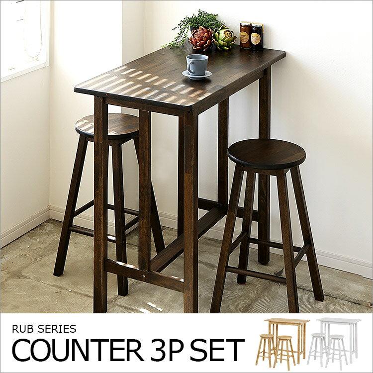 木製 カウンター   カウンターテーブル カウンタースツール カウンター  キッチン