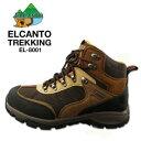 ELCANTO エルカント トレッキングシューズハイカット EL-8001 メンズ ブラウン/オレンジ 25.0cm 1006611