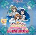 ラブライブ!スクールアイドルコレクション Vol.02 30パック入りBOX ブシロード