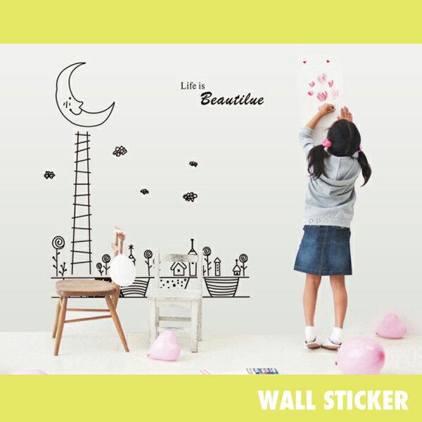 ウォールステッカー/お月様のイラスト モノトーン ムーン キッズ 町並みの写真