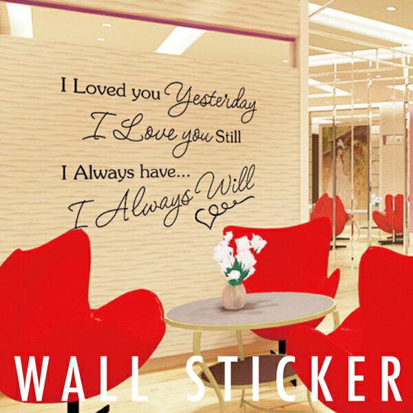 ウォールステッカー/タイポグラフィ英文 文字 英字 フォント 英語 デザインの写真