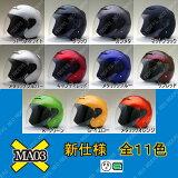 NEO-RIDERS MA03 全11色 オープンフェイス シールド付ジェットヘルメット  (SG品/PSC付)