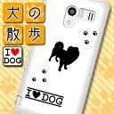 AQUOS PHONE EX SH-04E ケース/カバー ホワイト 狆