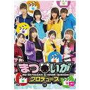まついがプロデュース Vol.9/DVD/ テンフィート TENM-172