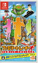 ファミリートレーナー/Switch//A 全年齢対象 バンダイナムコエンターテインメント BNEI00074