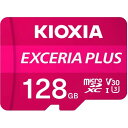 KIOXIA microSDXCカード EXCERIA PLUS 128GB UHS-I (1個) キオクシア KMUH-A128G