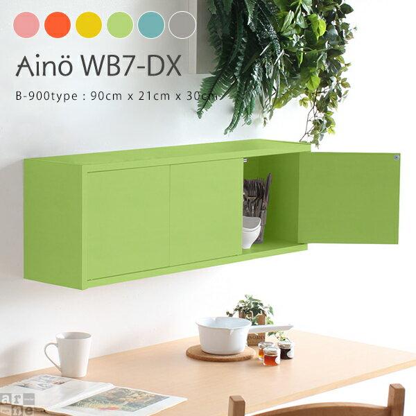 arneAino WB7-DX B-900 PPKの写真