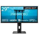 JAPANNEXT JN-IPS29WFHDR