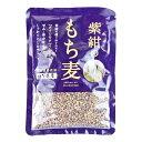岡田インダストリ 紫紺のもち麦 200g