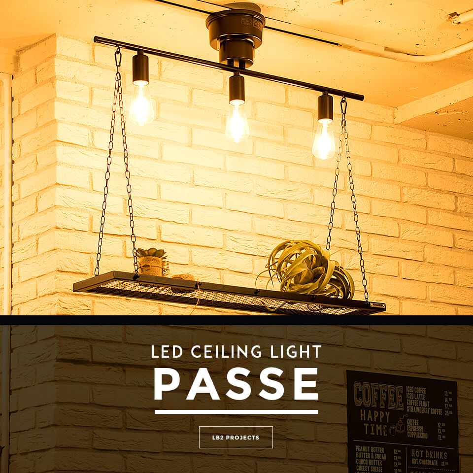 LED電球セット シーリングライト 3灯 PASSEパッセ インテリアの写真
