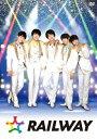 DVD 舞台「レイルウェイ」/DVD/ フロンティアワークス FFBS-0019