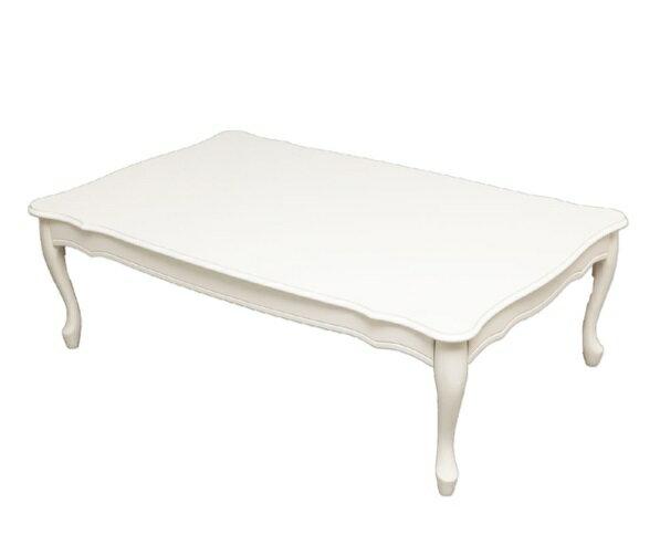折れ脚式猫脚テーブル Lisana リサナ 120×75cm テーブル ローテーブル