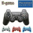 E-game PS2ワイヤレスコントローラ エイトベル