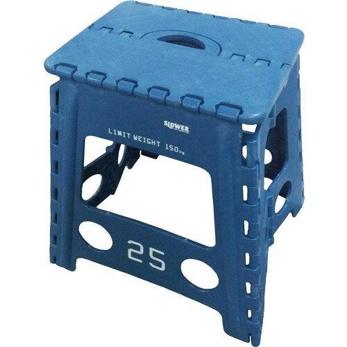 スロウワー 折りたたみチェア フォールディング スツール レズモ ブルー SLW001(1個)の写真