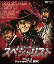 スペシャリスト HDマスター版 blu-ray&DVD BOX/Blu-ray Disc/ オルスタックソフト販売 ORDB-0033