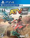 PS4 ATV ドリフト&トリックス 3goo画像