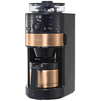 siroca コーン式全自動コーヒーメーカー SC-C123 SC-C123 コーヒーメーカー siroca ブラック/カッパーブラウンの写真