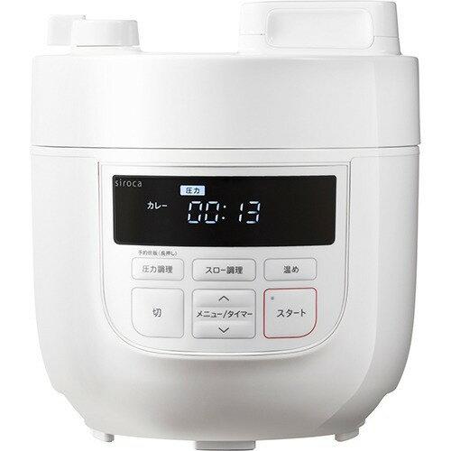 シロカ 電気圧力鍋 sp-d131(wh)(1台)の写真