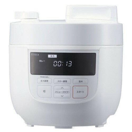 シロカ 電気圧力鍋 4L SP-4D151 ホワイト(1台)の写真