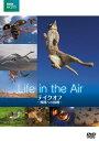 BBC earth テイクオフ ~飛翔への挑戦~/DVD/ ギャガ GADS-1945