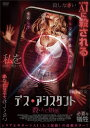 デス・アシスタント 殺・人工知能/DVD/ ギャガ GADS-2045