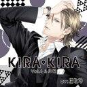 KIRA・KIRA_Vol.4心月編/CD/TBCCD-035